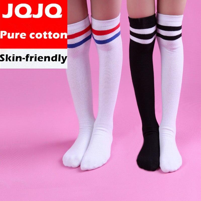 JQJQ เด็กถุงเท้าเข่าผ้าฝ้ายสำหรับสาวเด็กทารกลายยาวร้านขายชุดชั้น 3,4,5,6,7,8,9,10,11,12 ปี