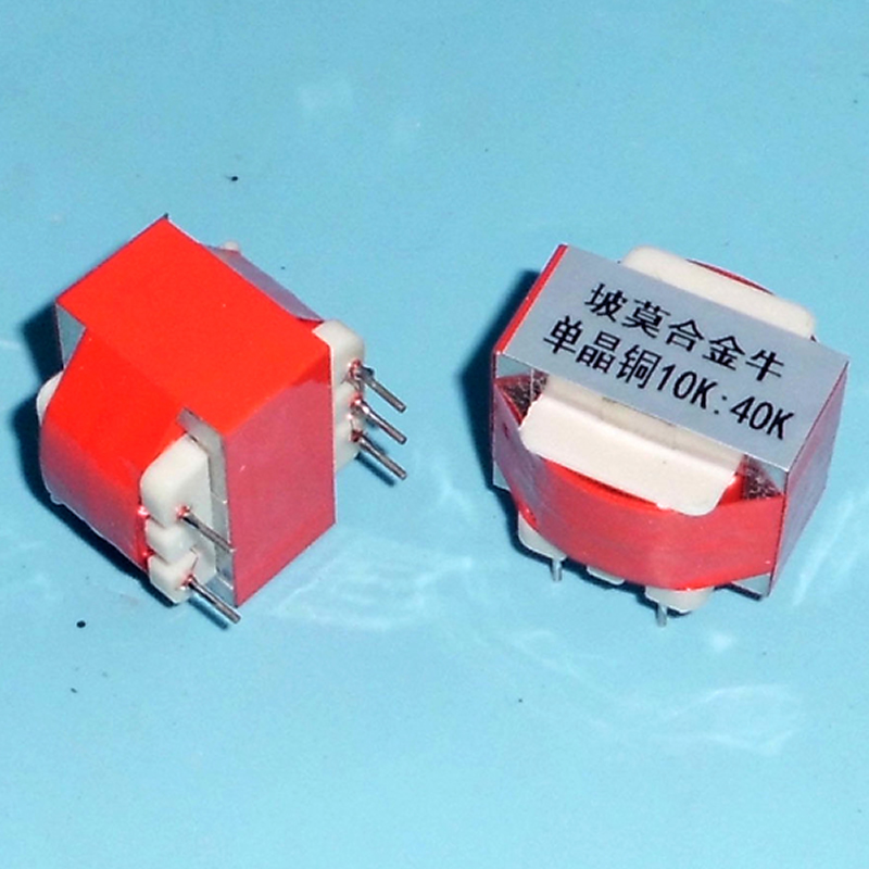 R29 audio preamp input imported 6NOCC single crystal copper enameled wire wound 10K boost isolation transformer