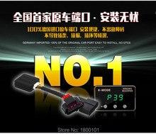 Drive font b electronic b font throttle controller for Mitsubishi Lancer EX Outlander EX Lancer EVO