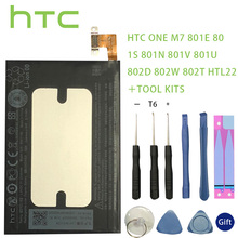цена на Original HTC BN07100 battery Replacement Li-Polymer For HTC One M7 801E 801S 801N 802D 802W 802T BN07100 HTL22 One J Batteries