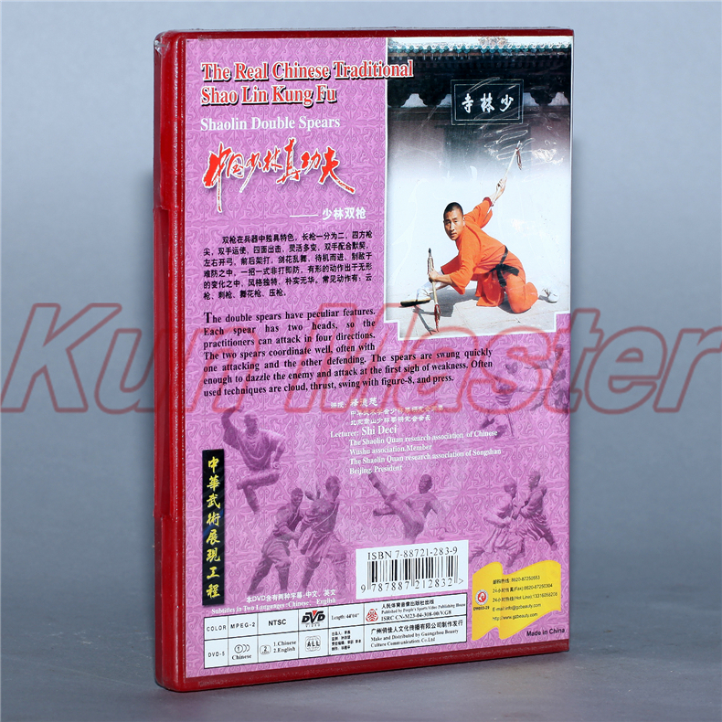 Shaolin double Spears The real chinese Traditional Shao Lin Kung fu Disc English Subtitles DVD