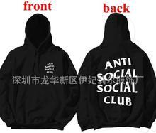Hoodies Men Anti Social Social Club Loose Fashion Thrasher Palace K-Pop Male Hoodie Pullover Assc Hoodies Streetwear MH18 Z20