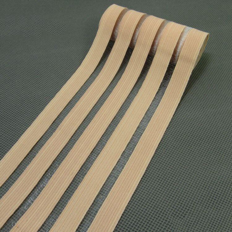 2 метра 9 см модные эластичные ленты кружева ленты пояс ремни резинка DIY девушка платье брюки юбка аксессуары для одежды - Цвет: skinpink