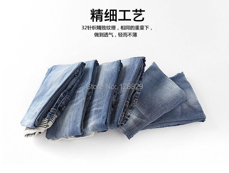 Boys jeans (4)