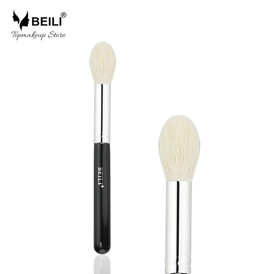 Beili Black 105 Natural Goat Hair Highlight Blusher Powder