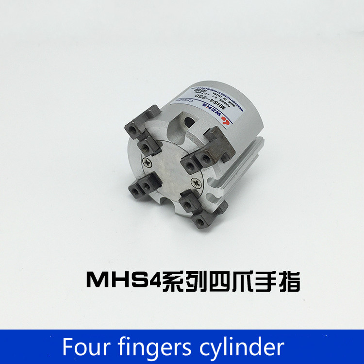 ФОТО MHS4-16D/20D/32D/40D gas claw finger four jaw cylinder SMC parallel open and close type / cylindrical jaw body