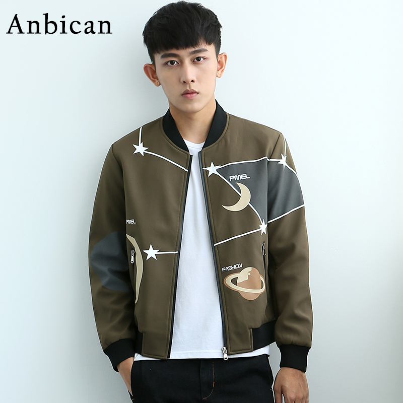 Autumn Fashion Print Mens Varsity Jacket Brand Design
