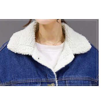 Large size 4XL Winter Denim Cotton Jacket Women Coats Casual Loose Lamb wool Jeans Outwears Warm Thick Denim Windbreaker Coats