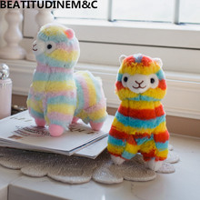 New Rainbow Style Alpaca Doll Plush Toy Animal Filled Toys Children Girl Gifts Home Decor