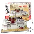 3D головоломки бумаги модель здания DIY игрушки ручной работы подарок дикий Китай Тибет Xizang дворец потала зодчество мира большое набор