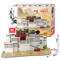 3D puzzle paper building model DIY toy hand work gift wild China Tibet Xizang the potala palace world's great architecture set