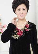 Middle-aged womens gold velvet dress mother new Korean 1046