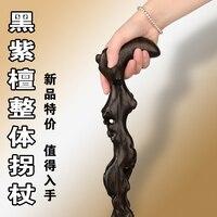 Красное дерево черное дерево палка TZ Zhai старый костыли для пожилых Ганодерма, палочка
