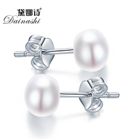 Classic Pearl Earring White Pink Purple Black Color Freshwater Pearl Earring 925 Stering Silver Stud Earring