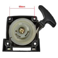 Recoil Pull Starter Assembly For KAWASAKI TJ045E TJ45E Brushcutter Grass Strimmer Trimmer Replacement Parts 49088 0016