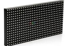 P8 smd светодиодный дисплей led дисплей модули/видео открытый smd светодиодный экран P8 рекламный светодиодный модуль индикации