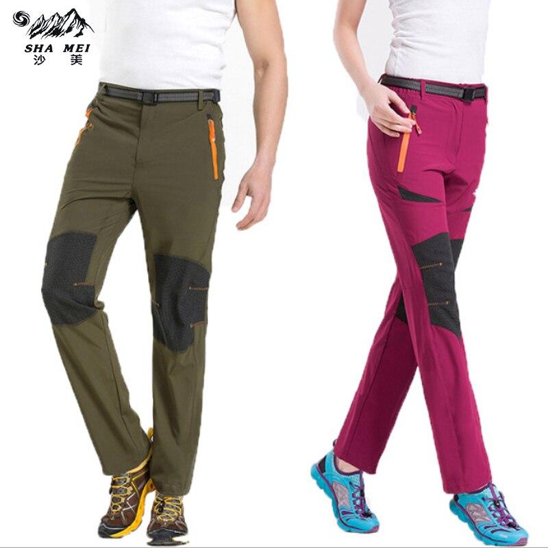 2017 Hombres Mujeres Prueba Rápida Elastic Plus Size 4XL Pantalón - Ropa deportiva y accesorios