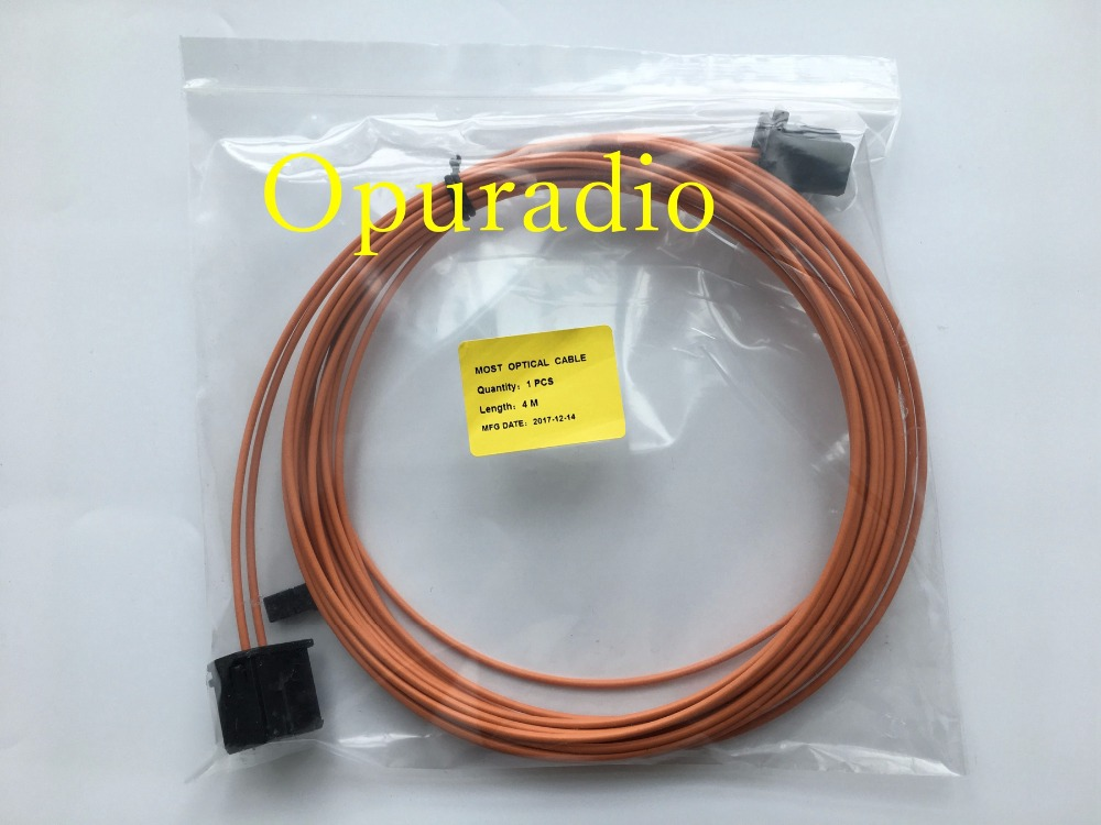 most cable 400cm for BMW  (2)