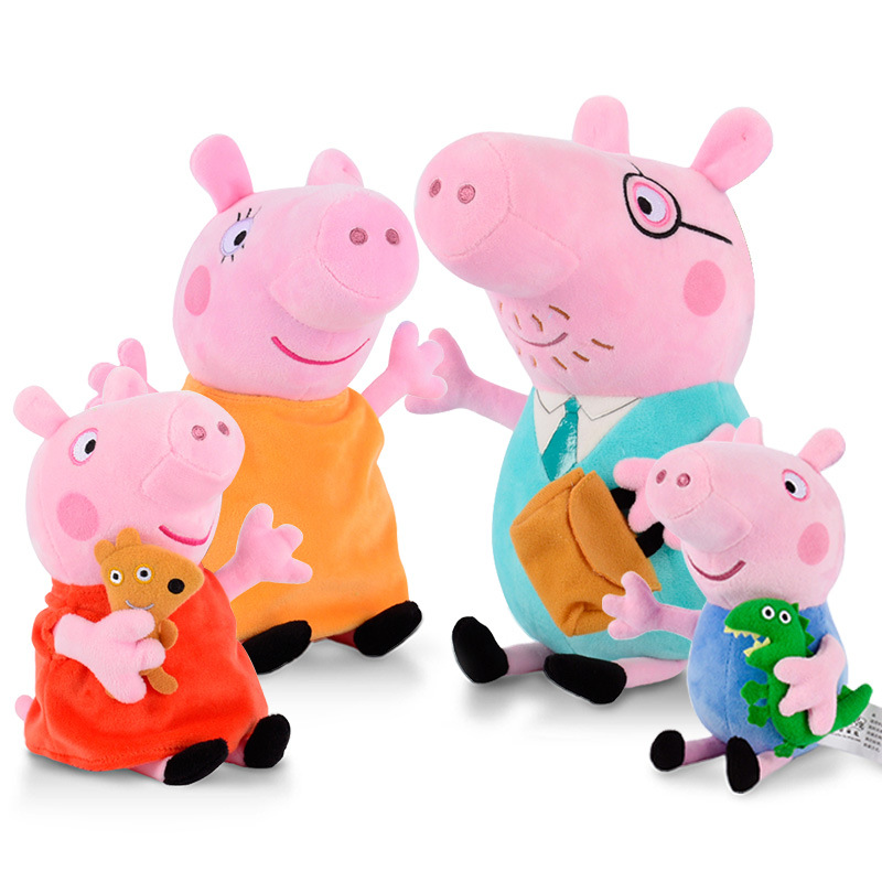 19cm30cm Peppa Pig Toy Pink Pig GirlGeorge Animal Plush Plush Toy Cartoon Family Friends Pig Party Doll Girl Child Gift
