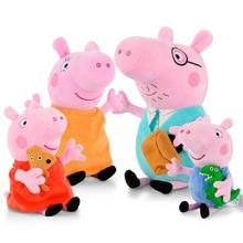 купить 19cm30cm Peppa pig toy Pink Pig GirlGeorge Animal Plush Plush Toy Cartoon Family Friends Pig Party Doll Girl Child Gift дешево