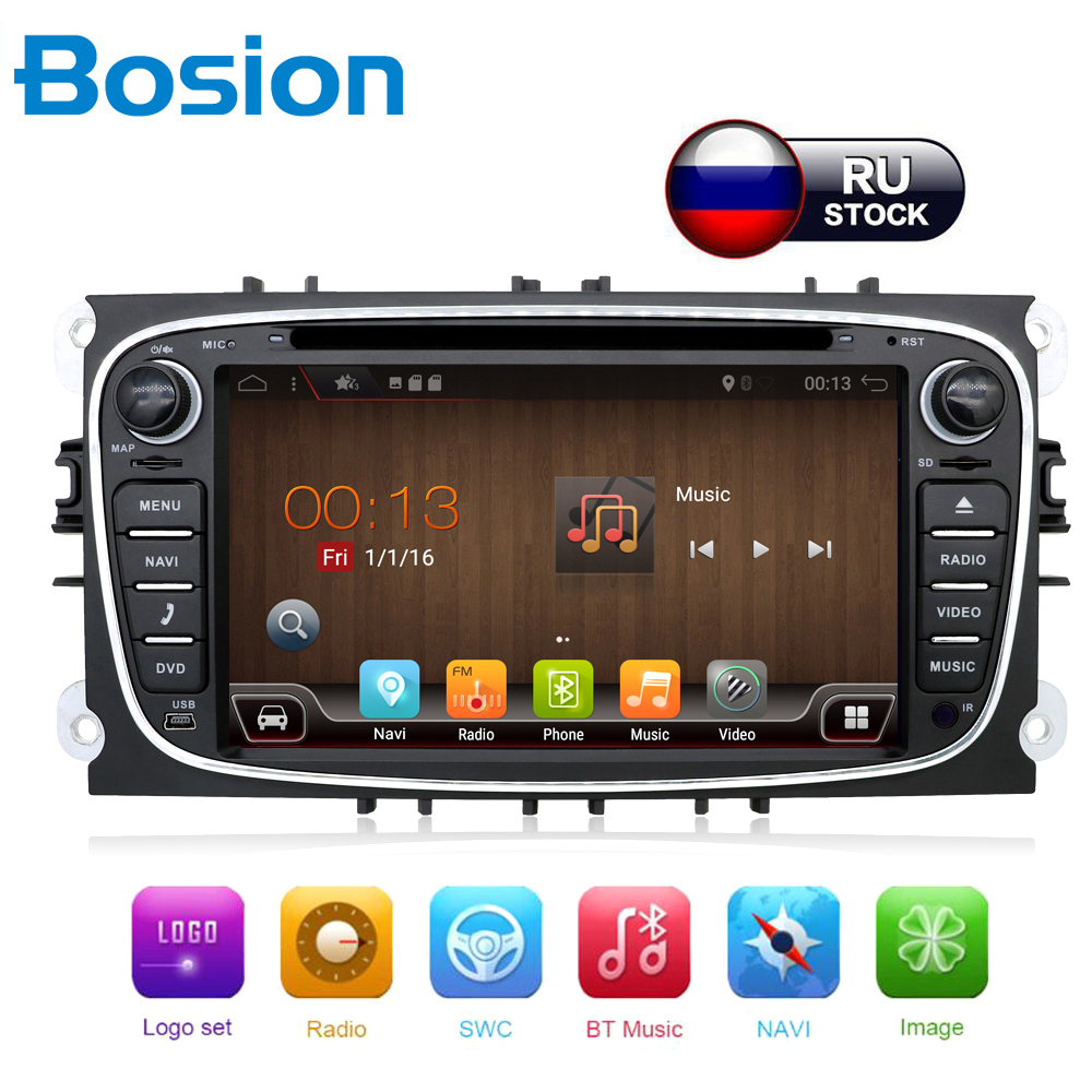 Android 9.0 Car DVD Player 2 Din radio GPS Navi for Ford Focus Mondeo Kuga C-MAX S-MAX Galaxy Audio Stereo Head Unit