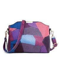 Fashion Product Contrast Panelled Color Faux Leather Messenger Bag Satchel Heart Purse Shoulder Handbag SS0218