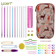 Looen Afghan Crochet Hooks Set Sewing Tools Accessories Aluminum Mix 11pcs Yarns Hook Emergency Kit With Bag