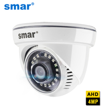 "Smar CCTV AHD מצלמה 4MP אבטחת HD מצלמה 1/3 ""CMOS 18pcs ננו IR Led ראיית לילה מקורה מעקב וידאו מצלמה 3.6mm עדשה"