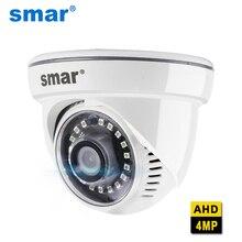 """Smar cctv ahd câmera 4mp câmera de segurança hd 1/3 """"cmos 18 pces nano ir led visão noturna câmera de vídeo de vigilância interna 3.6mm lente"""