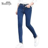 TOPABOVE Women S Plus Size Fashion Brand High Waist Stretch Super Skinny Cotton Denim Jean For