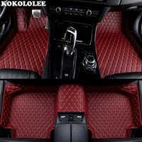 KOKOLOLEE Custom car floor mats for Audi A3 A4 A6 Q3 Q5 Q7 A1 A5 A7 S3 S5 S6 S7 S8 SQ5 A8 A8L R8 TT RS-5 RS-6 RS-7 car-styling