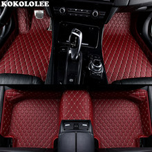 KOKOLOLEE Custom car floor mats for Audi A3 A4 A6 Q3 Q5 Q7 A1 A5 A7 S3 S5 S6 S7 S8 SQ5 A8 A8L R8 TT RS-5 RS-6 RS-7 car-styling(China)