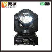 1Pcs Lot 60W Led RGBW 4IN1 Beam Moving Head Light Super Bright Light LED DJ Bar