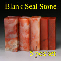 5 pcs/set Traditional Chinese Stamp Seal Stone Best Blank Engraving Seal Cutting Stone for Artist