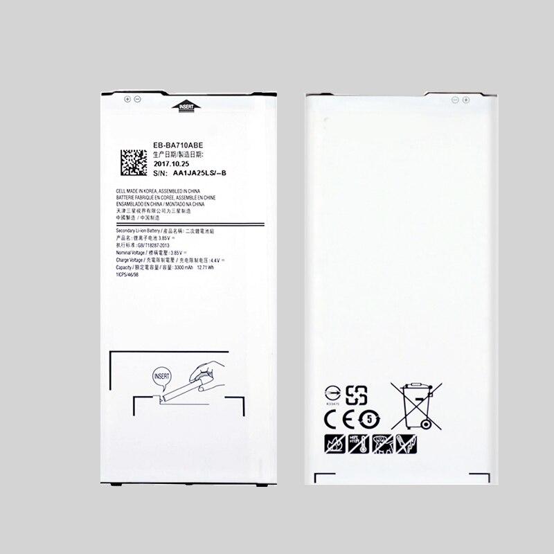 EB-BA710ABE(2)