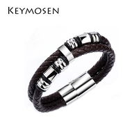 Titanium steel leather rope men's bracelet jewelry tide simple braided bangles men's Valentine's Day gift