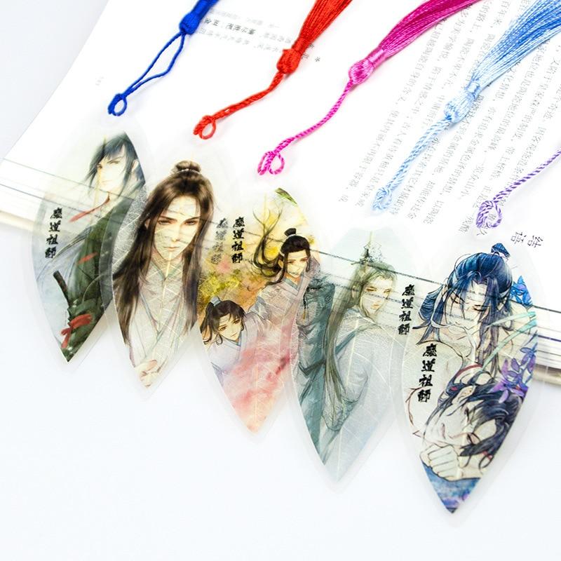Mo Dao Zu Shi Leaf Shape Bookmarks Waterproof Transparent PVC Plastic Bookmark Beautiful Book Marks Gift