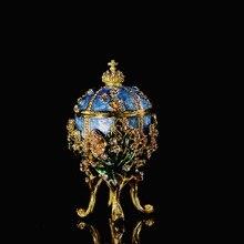 Qifu металлическая ручная работа маленькая Faberge коробка яйцо для ювелирных изделий домашний декор