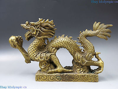 China brass sculpture carved fine copper Feng Shui dragon play bead Statue China brass sculpture carved fine copper Feng Shui dragon play bead Statue