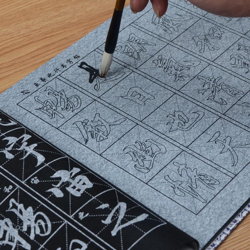 Չինական խոզանակ գեղարվեստական - Գրքեր - Լուսանկար 4