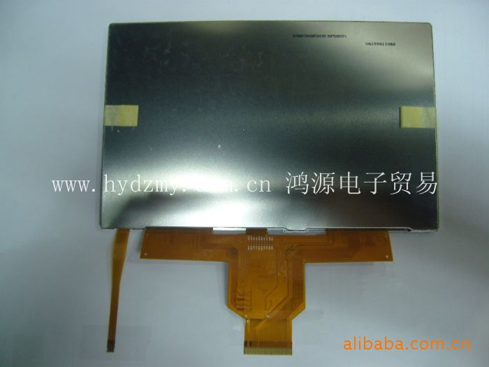 7 inch LMS700KF15 2318 LED digital display screen Mini 7 screen