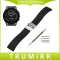22 мм Силиконовой Резины Ремешок Для Часов для Векторных Луна/Меридиан Смарт Часы Ремешок Из Нержавеющей Стали Застежка Ремешок Смолы Браслет