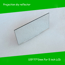 1 piece 125x77x2mm Mini Projector diy Reflector Projector Mirror accessories parts for 5 inch led projection diy