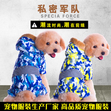 Manufacturers selling new cat dog clothes qiu dong outfit wholesale pet