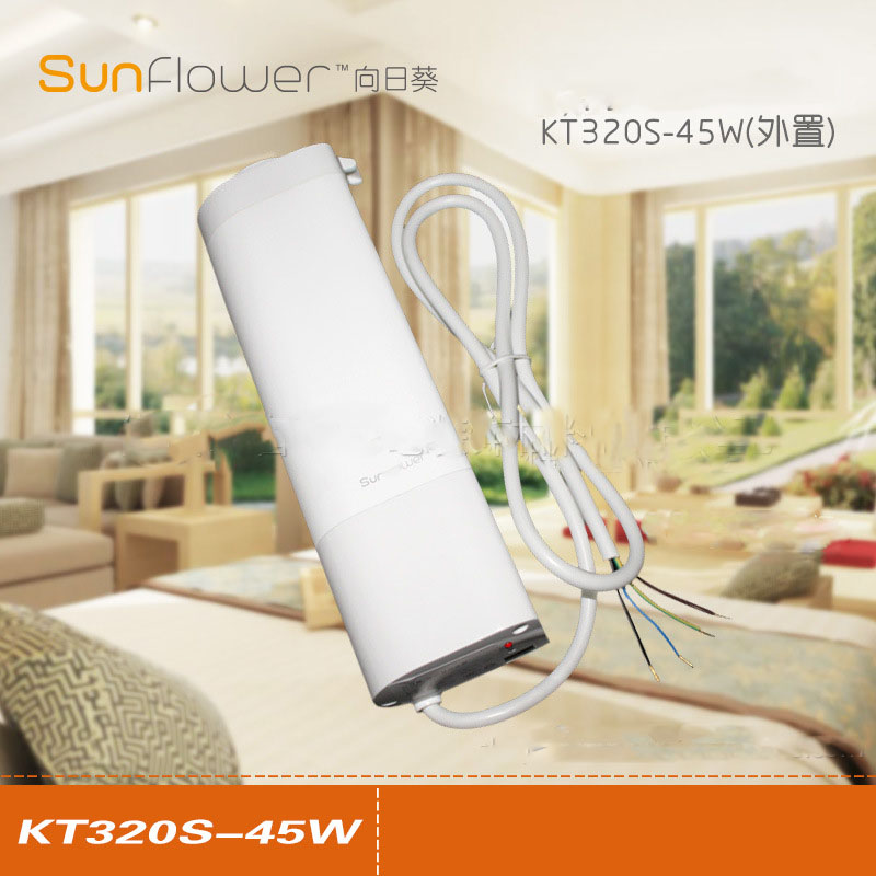 Dooya Sunflower KT320S 45W Electric Curtain Motor with 4-wire 220V Smart Remote Control Curtains Customized Curtain Track dooya smart home electric curtain motor dt52e 45w with remote silence track automatic curtain control system