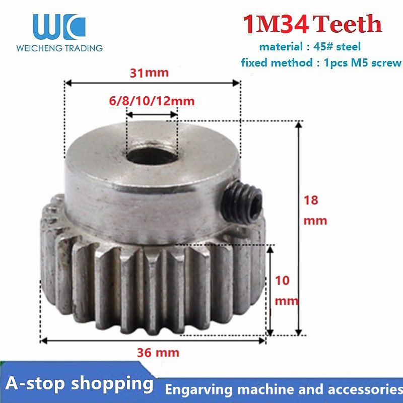 1pcs Spur Gear Pinion 1M 34T 34Teeth Mod 1 Bore 6mm 8mm 10mm 12mm Right Teeth 45# Steel Major Gear Cnc Gear Rack Transmission RC
