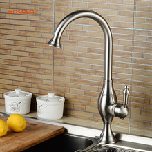 BAKALA kitchen faucet Brushed Nickel Basin Sink mixer tap swivel 360 rotate Hot Cold Brass Faucet Nickel S-180 kitchen sink faucet with plumbing hose all around rotate swivel 2 function water outlet mixer tap faucet 5051
