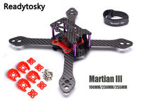 Reptile Martian III 3 190mm 220mm 250mm Carbon Fiber Quadcopter Motor Plastic Cover Protection For FPV