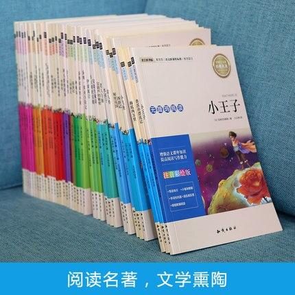 Купить с кэшбэком 28pcs kids children short story book Extracurricular reading books for primary school students textbook