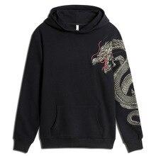 Dragon Embroidery Fleece Coat National Giant Popular Hoodie Men Hooded Casual Animal Cotton Sweatshirts Hip Hop New Arrival Tops